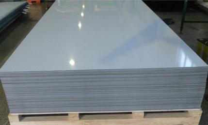 Flat Aluminum Solid Sheets