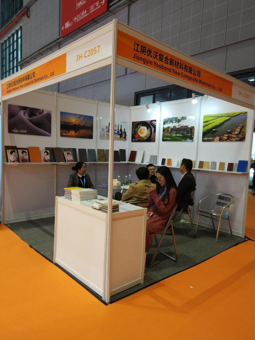 APPP EXPO, SHANGHAI IN 2018