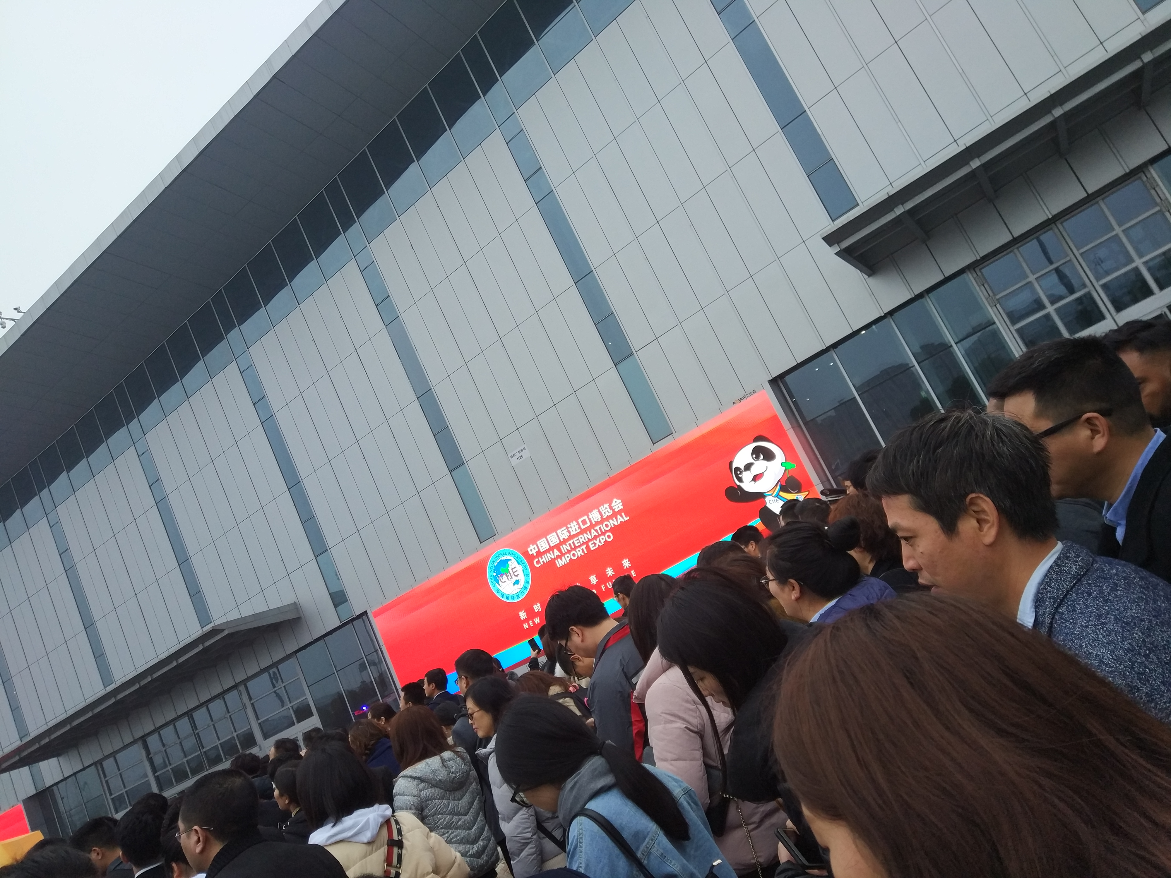 THE 27TH SHANGHAI AD&SIGN EXPO